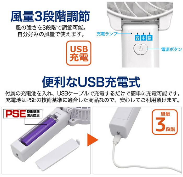ハンディ扇風機 充電式 USB扇風機 ミニ扇風機 卓上扇風機 机上 コンパクト - エイムキューブ画像3