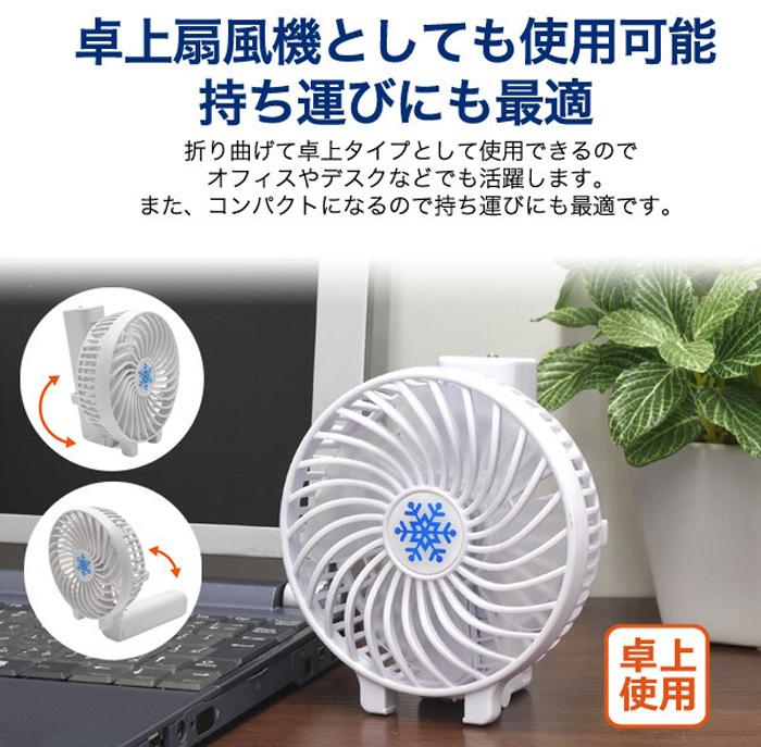 ハンディ扇風機 充電式 USB扇風機 ミニ扇風機 卓上扇風機 机上 コンパクト - エイムキューブ画像5