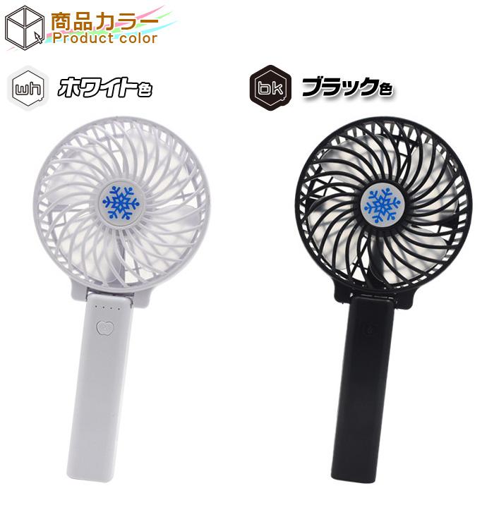シンプルデザイン ミニファン 卓上 小型 扇風機 USB電源 - aimcube画像6