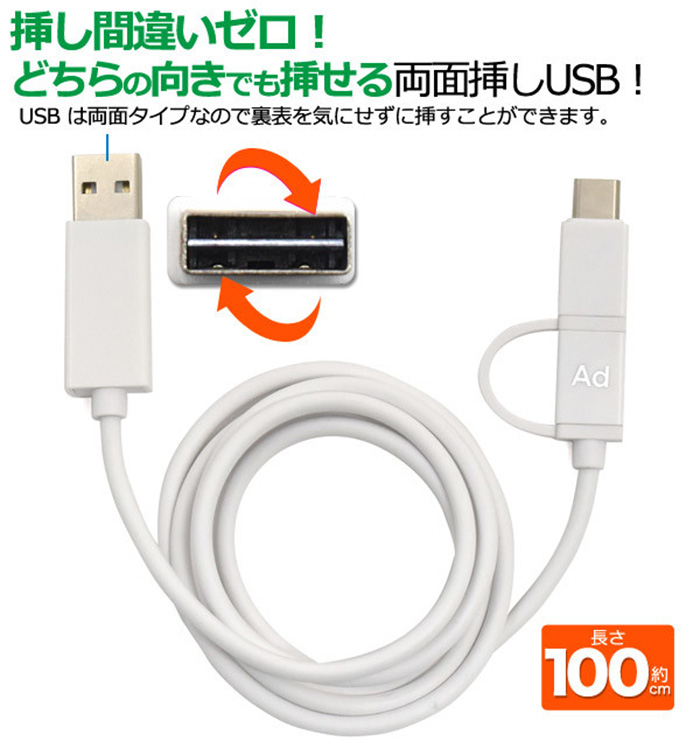 microUSBケーブル USB Type-Cケーブル USB2.0A iPhone対応 Android対応 - aimcube画像4