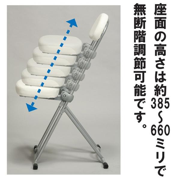 キッチンチェア 高さ調整チェア 折りたたみ椅子 - aimcube画像4