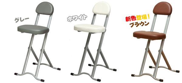 キッチンチェア 高さ調整チェア 折りたたみ椅子 - aimcube画像5