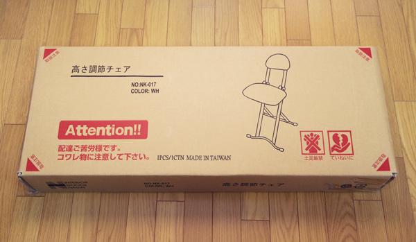 キッチンチェア 高さ調整チェア 折りたたみ椅子 - aimcube画像6
