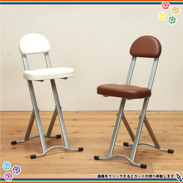 キッチンチェア 高さ調整チェア 折りたたみ椅子 - aimcube画像1