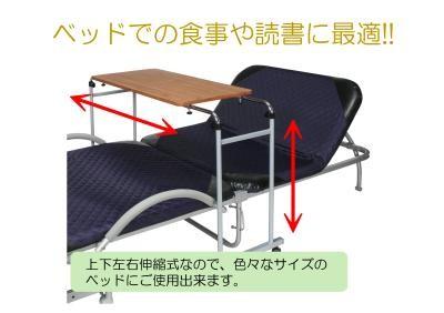 介護用テーブル 補助テーブル キャスター付 高さ調節可能 伸縮テーブル - aimcube画像4