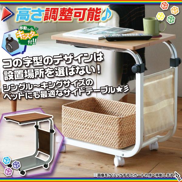 ベッド用 テーブル 介護用 テーブル - aimcube画像1