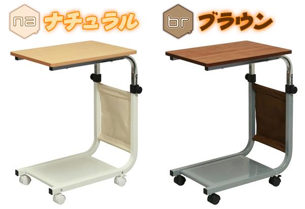 ベッド用 テーブル 介護用 テーブル - aimcube画像2