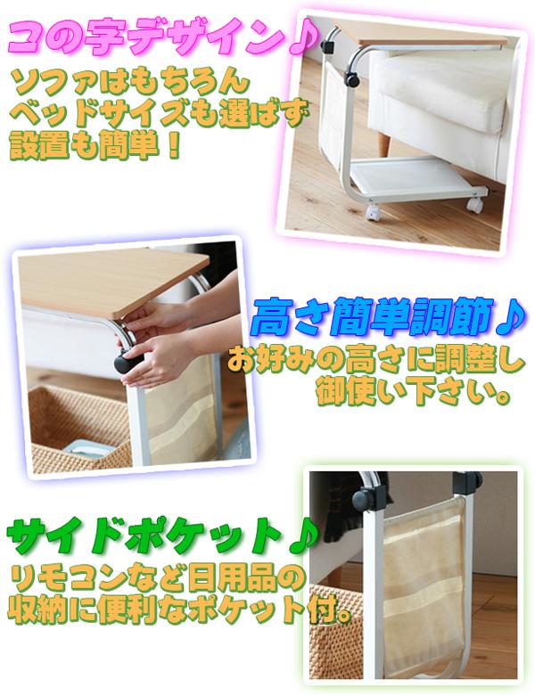 ベッド用 テーブル 介護用 テーブル - aimcube画像3