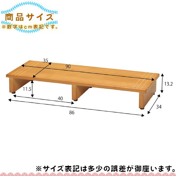 天然木製 玄関台 幅90cm ステップ 踏み台 木製ステップ 天然木製 ステップ - エイムキューブ画像3