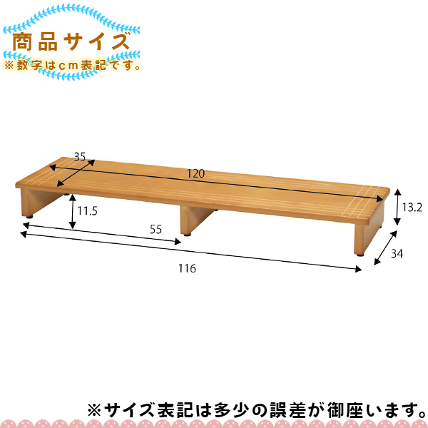 天然木製 玄関台 幅120cm ステップ 踏み台 木製ステップ 天然木製 ステップ - エイムキューブ画像3