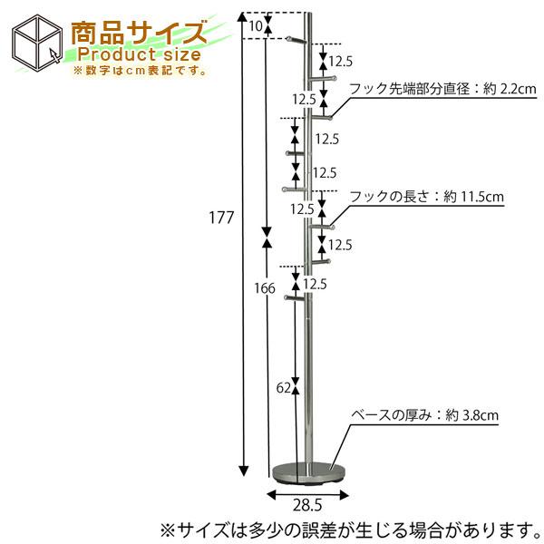コートハンガー スーツハンガー 玄関収納 スチール製 玄関用ハンガー エントランスハンガー - aimcube画像4