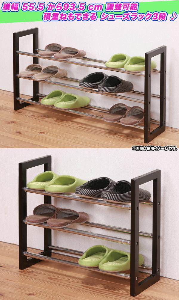 靴棚 スリッパラック 靴 ラック スタッキング可能 スニーカー パンプス スリッパ - aimcube画像2