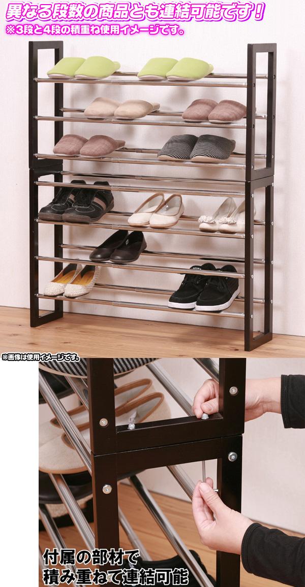 シューズラック3段 横幅伸縮 木製フレーム 靴収納 玄関 収納 皮靴 整理 棚 玄関 ラック - エイムキューブ画像3