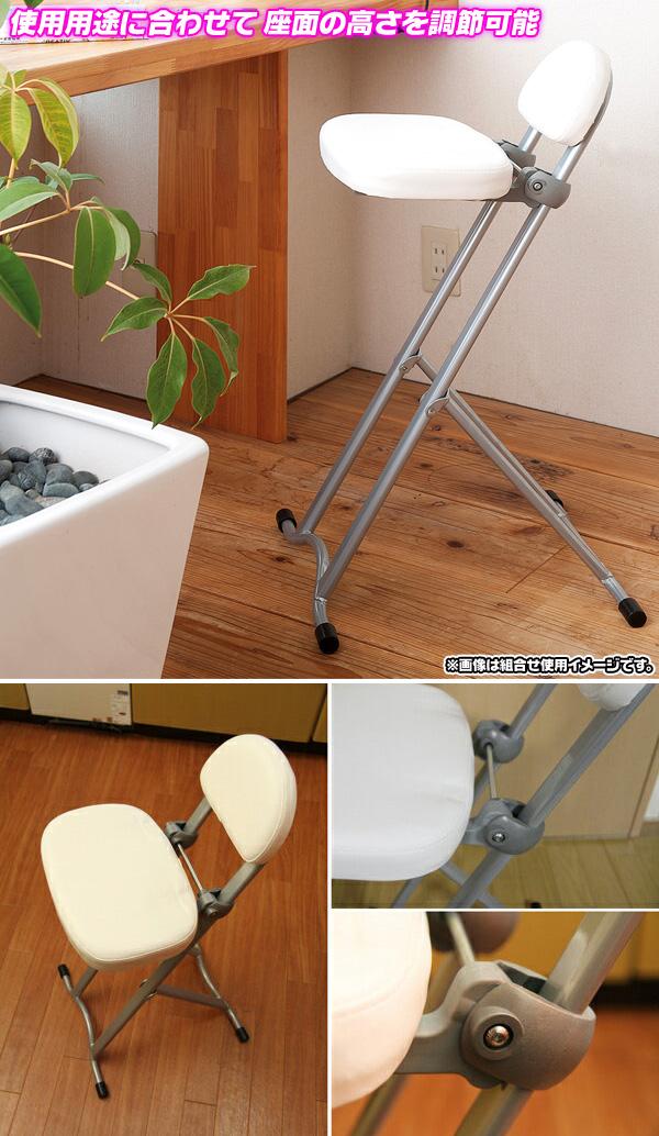 座面高 調整 キッチンチェア 折りたたみ椅子 脱衣所 椅子 キッチンチェアー 台所イス - エイムキューブ画像3