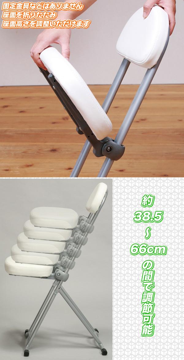 台所いす 作業椅子 補助椅子 高さ無段階調節 座面 高さ調節 折畳み - aimcube画像4