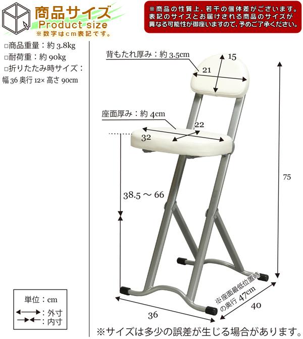 台所いす 作業椅子 補助椅子 高さ無段階調節 座面 高さ調節 折畳み - aimcube画像6