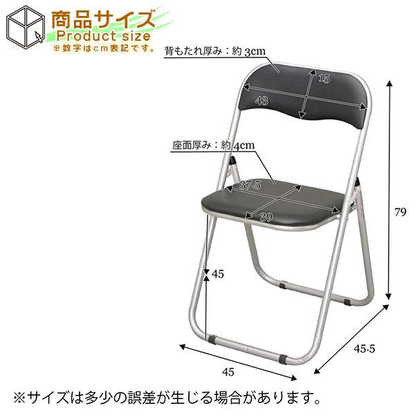 パイプ椅子 パイプイス 折りたたみ椅子 スチールパイプ椅子 - aimcube画像4