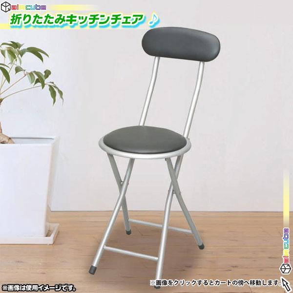 折りたたみチェア キッチンチェア 補助椅子 折りたたみ補助椅子 作業いす - エイムキューブ画像1
