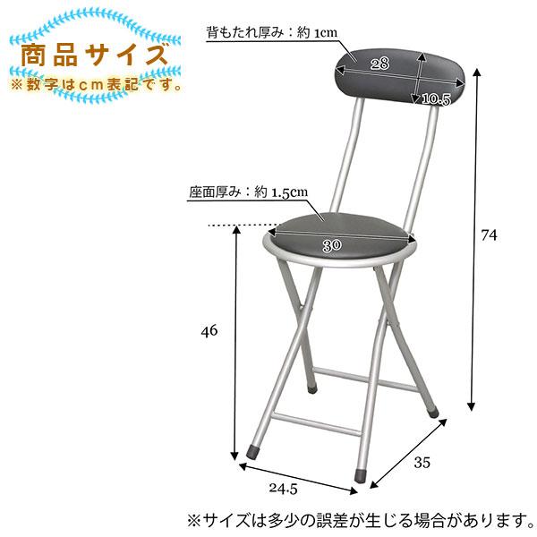 折りたたみチェア キッチンチェア 補助椅子 折りたたみ補助椅子 作業いす - エイムキューブ画像3