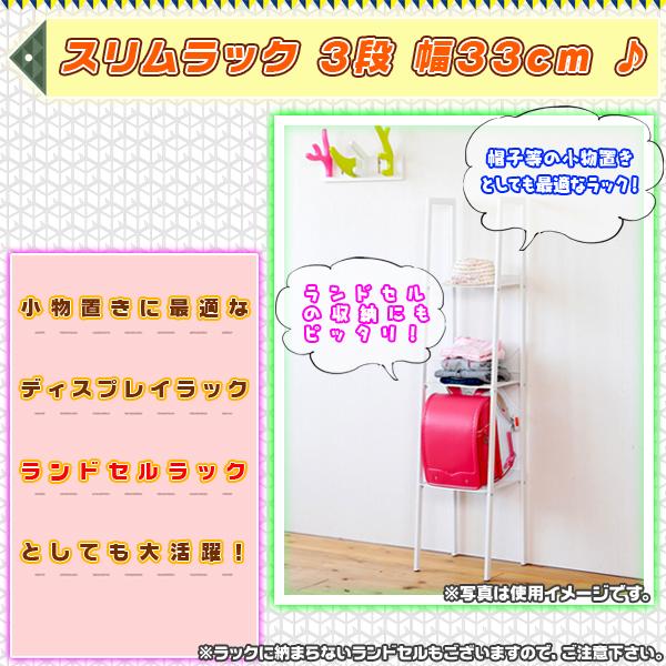 ディスプレイラック 飾り棚 衣類 収納 高さ143.5cm ランドセル 収納 ラック 棚 小物置き - aimcube画像2