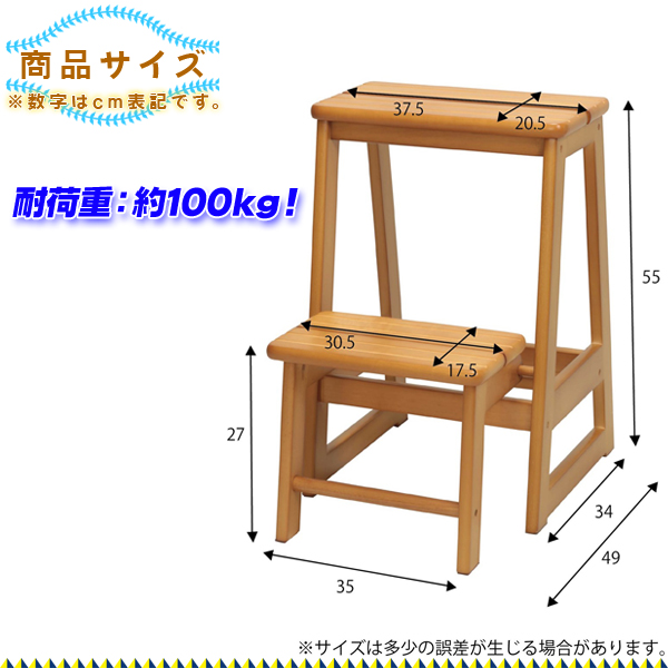 木製ステップ 折りたたみ 踏み台 耐荷重約100kg 木製 ステップ 小さめ 踏み台 - aimcube画像4