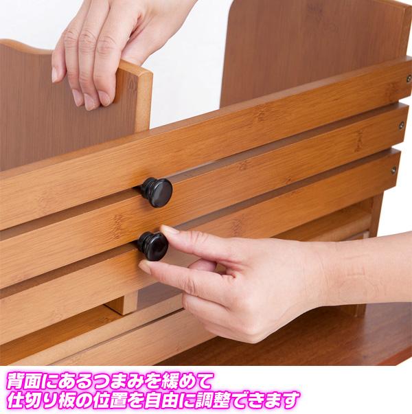木目調 本立て 引出し収納付 ブックスタンド 卓上 仕切り板 可動 教科書 辞書 小物 収納 - エイムキューブ画像3