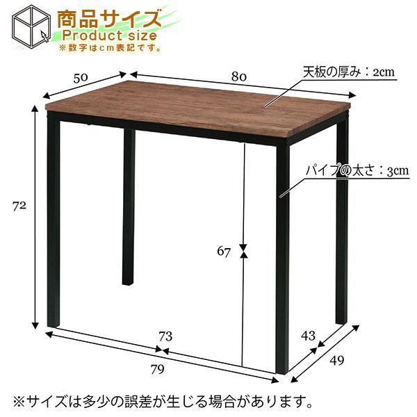 ダイニングテーブル 幅80cm コーヒーテーブル ヴィンテージ 2人用 北欧風 シンプルデザイン - aimcube画像5