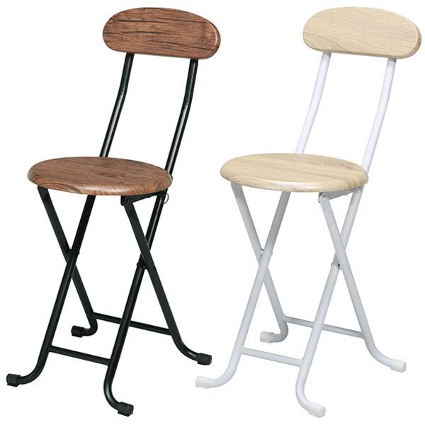 折り畳みイス 北欧風 キッチン用パイプ椅子 背もたれ付 折り畳みチェア パイプイス - aimcube画像4