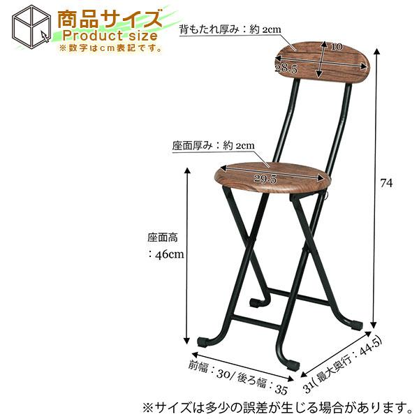 折りたたみ チェア キッチンチェア 補助椅子 ヴィンテージチェア 完成品 台所チェア - エイムキューブ画像5
