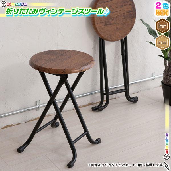 折りたたみ キッチンスツール 補助椅子 ヴィンテージスツール 完成品 台所チェア - エイムキューブ画像1