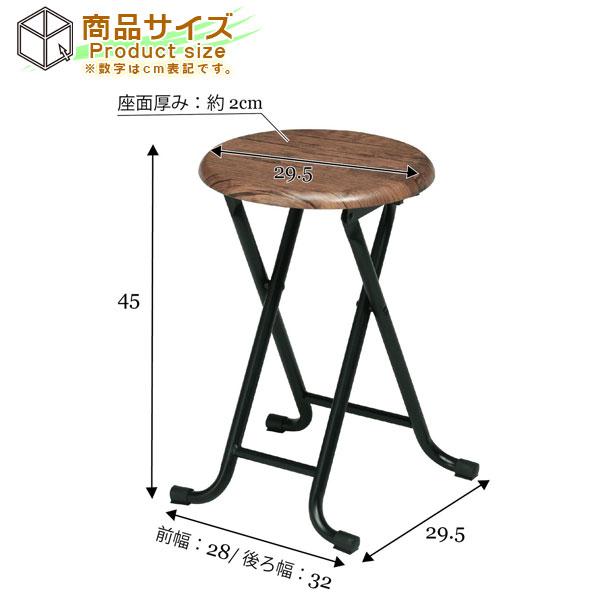 折りたたみ キッチンスツール 補助椅子 ヴィンテージスツール 完成品 台所チェア - エイムキューブ画像5