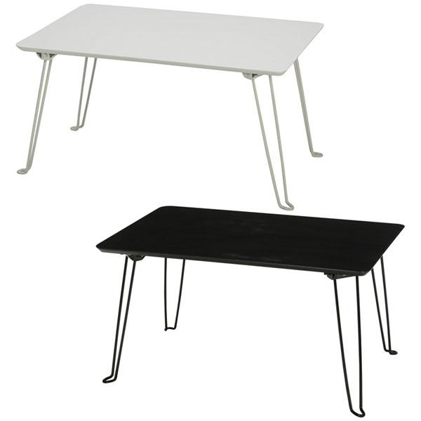 折りたたみテーブル 幅60cm センターテーブル リビングテーブル 完成品 コンパクトテーブル - エイムキューブ画像3