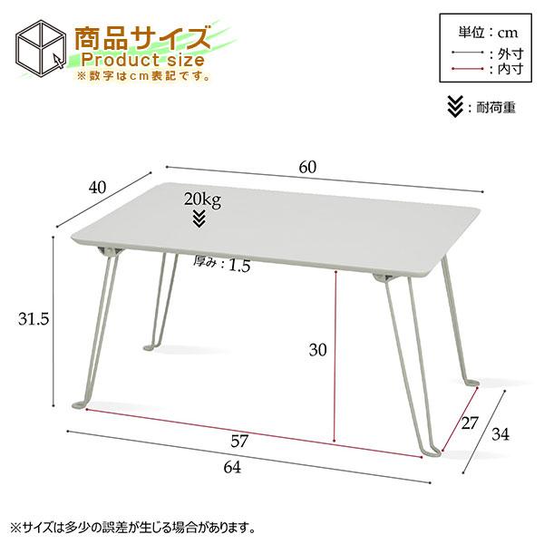 折り畳みテーブル ローテーブル 簡易テーブル 座卓 鏡面加工 折り畳み脚テーブル モノトーン - aimcube画像2