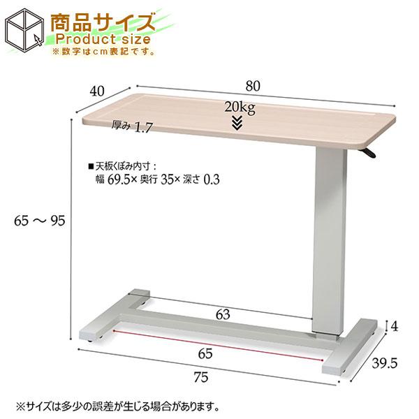 ガス圧昇降テーブル 簡易デスク 介護用テーブル 補助テーブル 高さ無段階調節 伸張テーブル - aimcube画像5