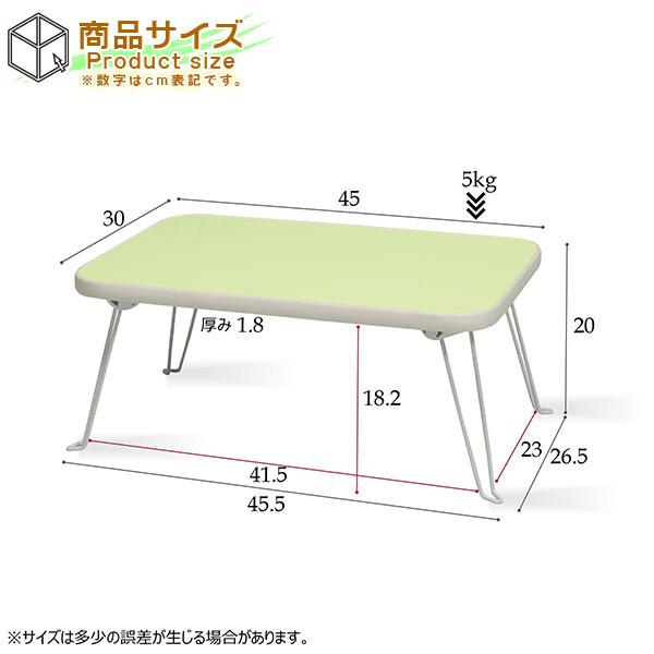 ミニテーブル 幅45cm 折り畳み キッズテーブル ローテーブル パステルカラー かわいいテーブル - aimcube画像3