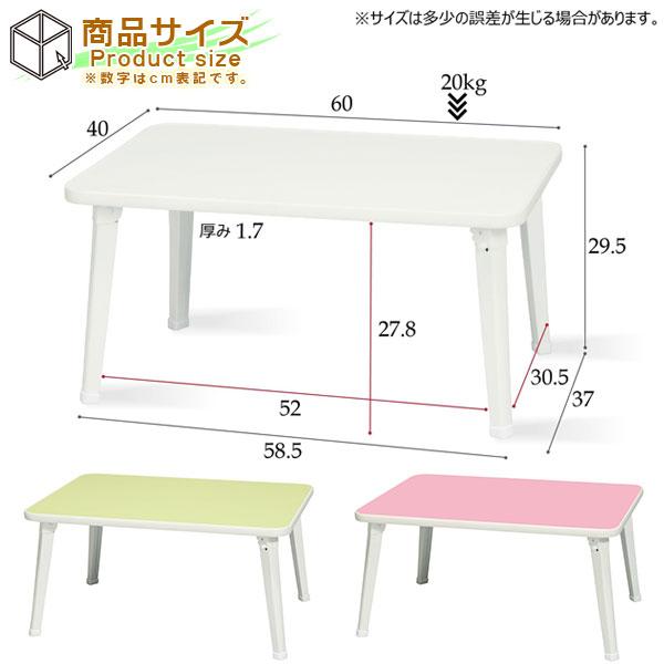 お絵かきテーブル 子供用テーブル 食卓 座卓 折りたたみ脚 鏡面 子ども用テーブル 机 - aimcube画像4