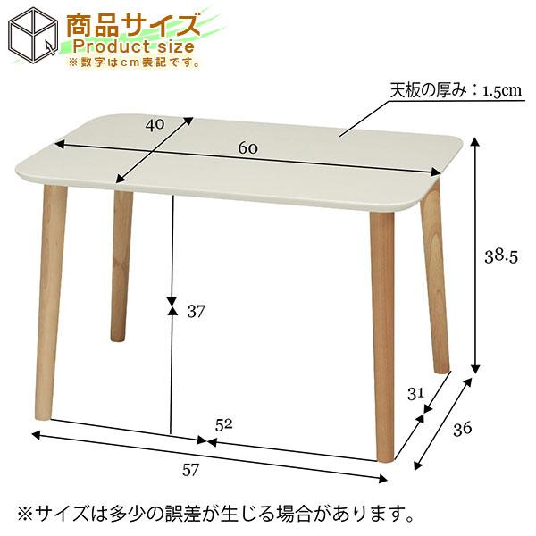 サイドテーブル 幅60cm ソファサイドテーブル 高さ38.5cm 簡易組立品 天板耐荷重 約20kg - aimcube画像5