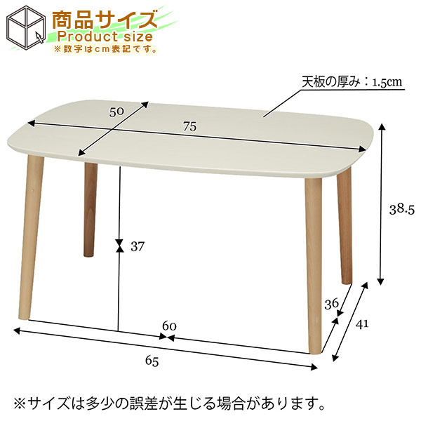 サイドテーブル 幅75cm ソファサイドテーブル 高さ38.5cm 簡易組立品 天板耐荷重 約20kg - aimcube画像5