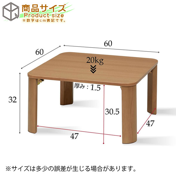 折りたたみテーブル 幅60cm ローテーブル センターテーブル 一人暮らし 子供部屋 - エイムキューブ画像5
