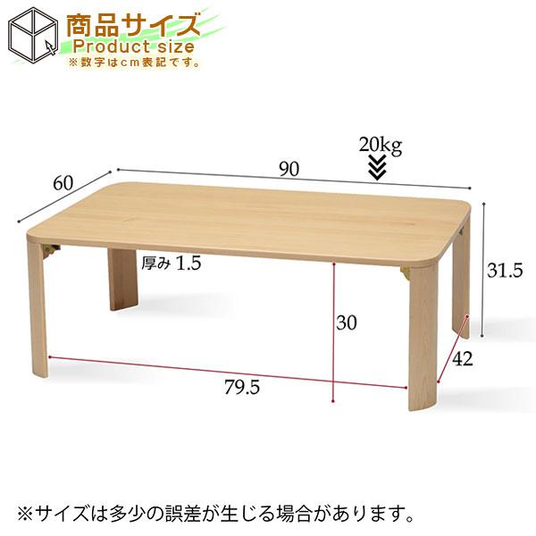 折れ脚 座卓 テーブル コーヒーテーブル 北欧風 完成品 シンプル ローテーブル - aimcube画像4