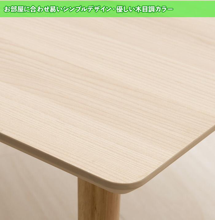 北欧風 テーブル 幅90cm 折りたたみ脚 木目調 テーブル 座卓 - エイムキューブ画像3