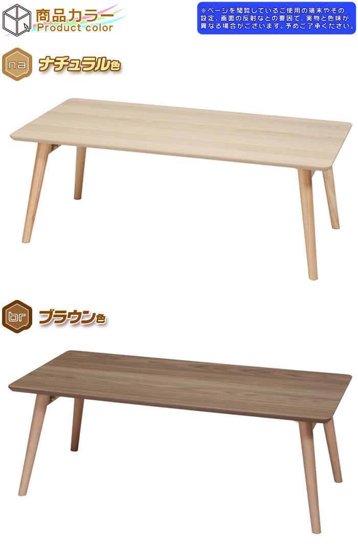 完成品 シンプル センターテーブル ローテーブル 耐荷重20kg - aimcube画像4