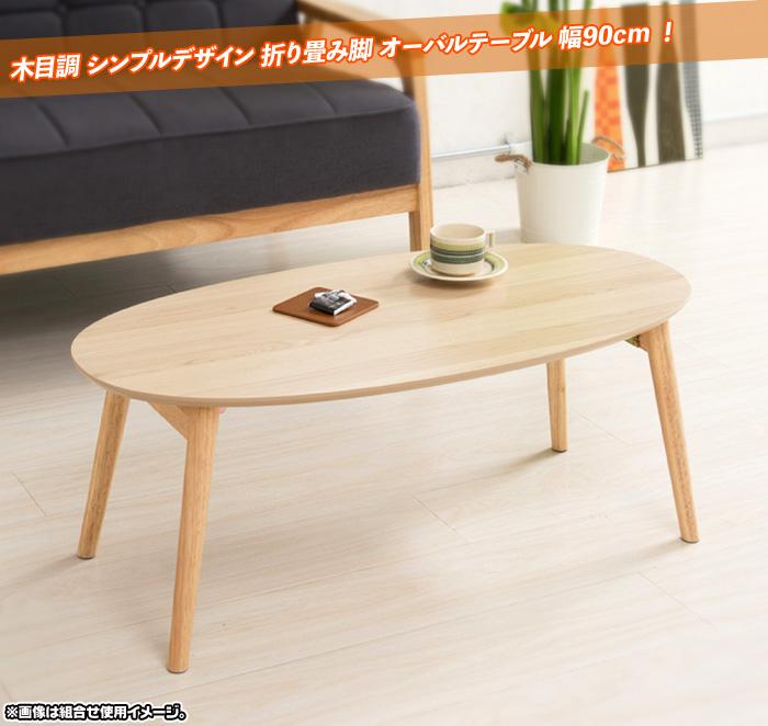 完成品 シンプル センターテーブル ローテーブル 耐荷重20kg - aimcube画像2