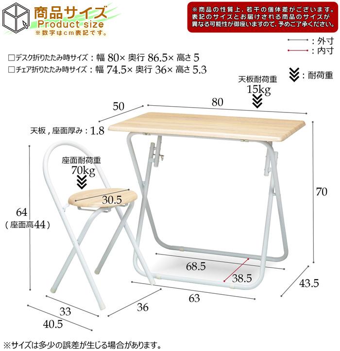 折りたたみテーブル 折りたたみチェア セット テーブル 幅80cm 椅子 シンプル - エイムキューブ画像5