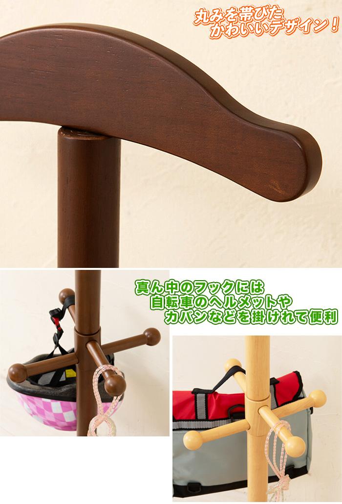 木製 キッズハンガー ランドセルハンガー ランドセルラック シンプル - エイムキューブ画像3