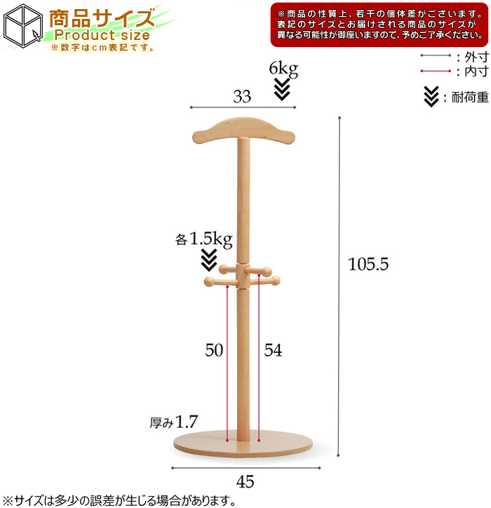木製 キッズハンガー ランドセルハンガー ランドセルラック シンプル - エイムキューブ画像5