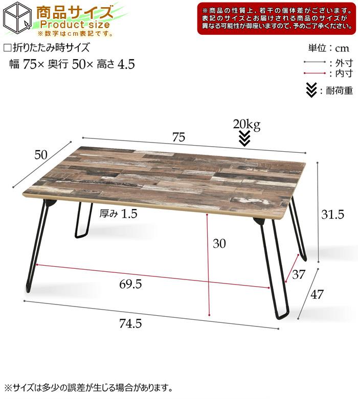 オシャレ 木製テーブル 折りたたみテーブル 完成品 ヴィンテージ風 - aimcube画像4