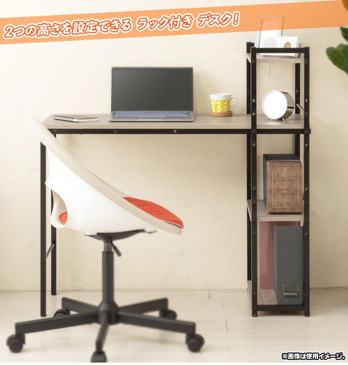 シンプルデスク 収納付き 作業台 ローデスク desk 一体型 - aimcube画像2