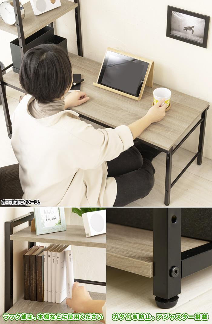 シンプルデスク 収納付き 作業台 ローデスク desk 一体型 - aimcube画像4
