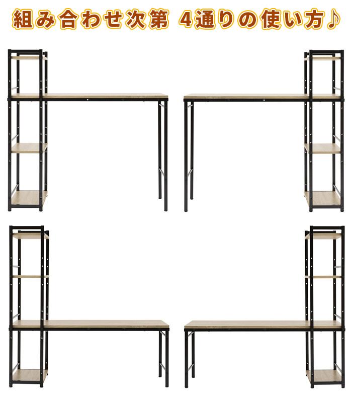 シンプル デスク 幅100cm ラック付き 棚付き 机 テレワーク - エイムキューブ画像3